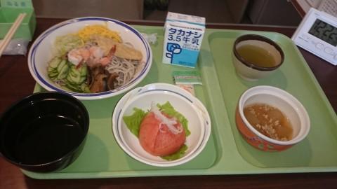 【9/9(水)】昼食