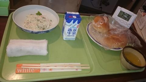 【9/10(木)】朝食