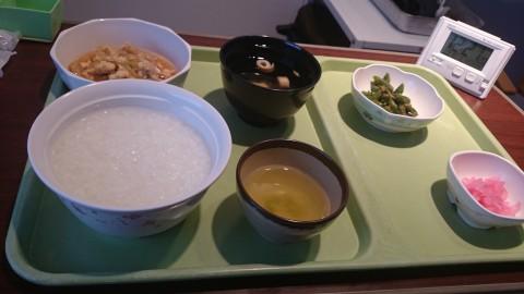 【9/10(木)】昼食
