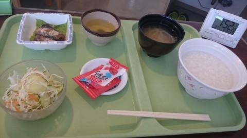 【9/11(金)】朝食