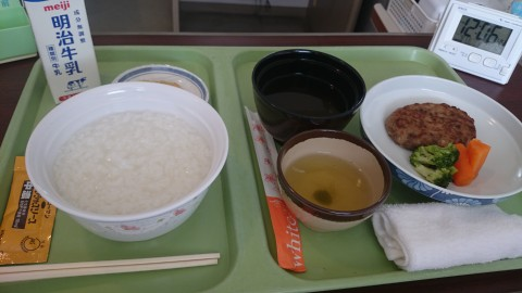【9/11(金)】昼食