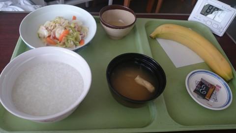 【9/12(土)】朝食