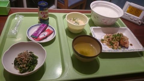 【9/12(土)】夕食